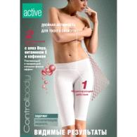 Intimidea Double Action Control Body Active